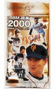 【中古】トレカ(BBMシリーズ) BBM 読売2000 野球カード シリーズIV SUMMER SP...