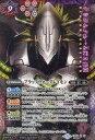 【中古】バトルスピリッツ/X/スピリット/赤紫/コラボブースター デジモン ぼくらのデジモンアドベンチャー CB05-X01 X : ブラックウォーグレイモン(SECRET)