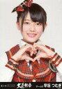 【中古】生写真(AKB48・SKE48)/アイドル/AKB48 早坂つむぎ/第2回大運動会ver.オールランダム生写真