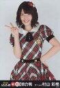 【中古】生写真(AKB48・SKE48)/アイドル/AKB48 村山彩