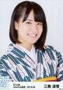 【中古】生写真(AKB48・SKE48)/アイドル/STU48 三島遥香/バストアップ/STU48 2018年4月度netshop限定ランダム生写真
