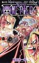【中古】少年コミック ONE PIECE(89) / 尾田栄一郎