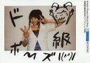 【中古】生写真(ハロプロ)/アイドル/モーニング娘。'1