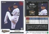 【中古】スポーツ/レギュラーカード/オリックス・バファローズ/EPOCH 2018 NPB プロ野球カード 116 [レギュラーカード] : <strong>西勇輝</strong>