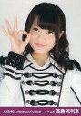 【中古】生写真(AKB48・SKE48)/アイドル/AKB48 高島祐利奈/レア・共通カット・バストアップ・手で丸/劇場トレーディング生写真セット2013.October