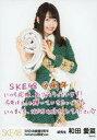 【中古】生写真(AKB48・SKE4...