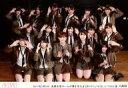 【中古】生写真(AKB48 SKE48)/アイドル/AKB48 AKB48/集合/横型 2017年2月5日 高橋朱里チーム4「夢を死なせるわけにいかない」17:00公演/AKB48劇場公演記念集合生写真