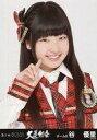 【中古】生写真(AKB48・SKE48)/アイドル/AKB48 谷優里/第2回大運動会ver.オールランダム生写真