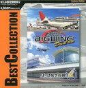 【中古】Windows98/Me/2000/XP CDソフト ぼくは航空管制官2 ベストコレクション 東京国際空港