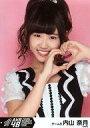 【中古】生写真(AKB48・SKE48)/アイドル/AKB48 内山奈