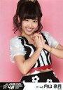 【中古】生写真(AKB48・SKE48)/アイドル/AKB48 内山奈月/上半身/茨城Ver./「AKB48 ヤングメンバー全国ツアー〜未来は今から作られる〜」ランダム生写真