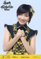 【中古】生写真(AKB48・SKE48)/アイドル/<strong>JKT48</strong> Ghaida Farisya(ガイダ・ファリシャ)/CD「Heavy Rotation」特典生写真