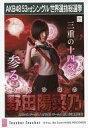 【中古】生写真(AKB48・SKE48)/アイドル/AKB48 野田陽菜乃/CD「Teacher Teacher」劇場盤特典生写真