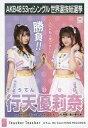 【中古】生写真(AKB48・SKE48)/アイドル/AKB48 行天優莉奈/CD「Teacher Teacher」劇場盤特典生写真