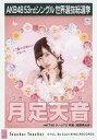【中古】生写真(AKB48・SKE48)/アイドル/HKT48 月足天音/CD「Teacher Teacher」劇場盤特典生写真