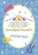 【中古】邦楽Blu-ray Disc THE IDOLM@STER CINDERELLA GIRLS 5thLIVE TOUR Serendipity Parade!!!@ISHIKAWA [初回限定生産版]