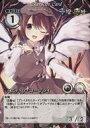 【中古】アニメ系トレカ/Phantom Magic Vision/Vengeful Pygmy (第15弾) No1370 : ミスティア・ローレライ