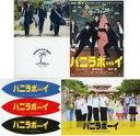 【中古】邦画Blu-ray Disc バニラボーイ トゥモロ...