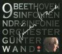 其它 - 【中古】クラシックCD ヴァント(ギュンター) ,北ドイツ放送交響楽団 / ベートーヴェン:交響曲全集(限定盤)