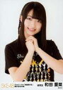 【中古】生写真(AKB48・SKE48)/アイドル/SKE48 和田愛菜/上半身/SKE48 22ndシングル「無意識の色」握手会会場限定ランダム生写真