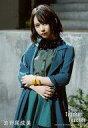 【中古】生写真(AKB48・SKE48)/アイドル/AKB48 倉野尾成美/「終電の夜」/CD「Teacher Teacher」通常盤(TypeB)(KIZM-559/60)封入特典生写真