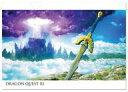 ショッピングドラゴンクエスト11 【中古】クリアファイル A.ロトの剣 A4クリアファイル 「ドラゴンクエストXI 過ぎ去りし時を求めて」