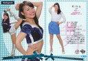 【中古】BBM/レギュラーカード/bluelegends/BBM2018 プロ野球チアリーダーカード DANCING HEROINE -舞- 舞16 [レギュラーカード] : Riho