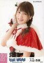 【中古】生写真(AKB48・SKE48)/アイドル/AKB48 入山杏