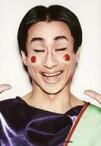 【中古】生写真(男性)/お笑いタレント なだぎ武(エクボ)/バストアップ・衣装紫・正面・キャラクターショット/舞台「モブサイコ100」トレーディングブロマイド
