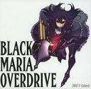 【中古】同人GAME CDソフト BLACK MARIA OVERDRIVE / Y-Cubed