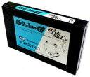 【中古】MSX カートリッジROMソフト はーりぃふぉっくす雪の魔王編 (箱説なし)