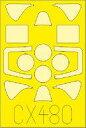 【中古】塗料・工具 1/72 スピットファイアMk.Iia 塗装マスクシート レベル用 [EDUCX480]
