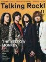 【中古】音楽雑誌 Talking Rock 2016年11月号 増刊