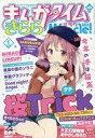 【中古】コミック雑誌 まんがタイムきららミラク 2014年1月号