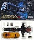 【中古】フィギュア 新世紀合金 SGM-01 アルカディア号 限定ブラックVer. 「宇宙海賊キャプ ...