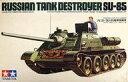 【中古】プラモデル 1/35 ソビエト・SU-85 襲撃砲戦車 「ミリタリーミニチュアシリーズ No.72」 ディスプレイモデル [MM172]
