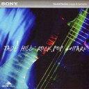 【中古】Windows CDソフト Jade Hill:Rock/Pop Guitars[北米版]