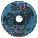 【中古】Windows98/Me/2000/XP CDソフト ザ・タイピング・オブ・ザ・デッド 〜ゾンビ打 2004(状態:ゲームディスクのみ)