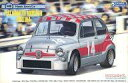 【中古】プラモデル 1/24 フィアット アバルト 1000TCR ベルリーナ 「ヒストリックスポーツカーシリーズ No.8」 [G-366]【タイムセール】