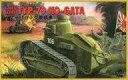【中古】プラモデル 1/72 ルノー FT17 小型軽戦車 [72203]