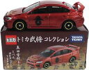 【中古】ミニカー 1/62 真田幸村トミカ スバル WRX STI Type S(メタリックレッド) 「トミカ 武将コレクション」