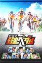 【中古】タペストリー(男性) メインビジュアル A3タペストリー 「DVD・Blu-ray BOX ...
