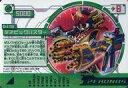 【中古】アニメ系トレカ/レア/仮面ライダー電王 ライディングカードコレクション 第三章 D-118 レア : デネビックバスター(自販機版)