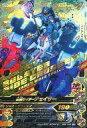 【中古】ガンバライジング/レジェンドレア/メカニカル/ボトルマッチ第6弾 BM6-045 [LR] : 仮面ライダーチェイサー