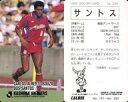 【中古】スポーツ/Jリーグ選手カード/Jリーグチップス1992〜1993/鹿島アントラーズ 234 [Jリーグ選手カード] : サントス