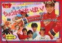 【中古】ボードゲーム パーティジョイ112 魔法少女ちゅうかなぱいぱいゲーム