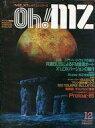 【中古】一般PCゲーム雑誌 Oh!MZ 1985年12月号 オーエムゼット
