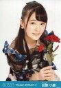 【中古】生写真(AKB48・SKE48)/アイドル/AKB48 武藤小