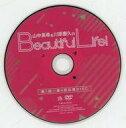 【中古】Windows DVDソフト 山中真尋&川原慶久 Beautiful Life! フィフス限定盤付属DVD-ROM