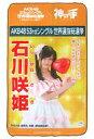 【中古】タペストリー(女性) 石川咲姫(SKE48) マルチ